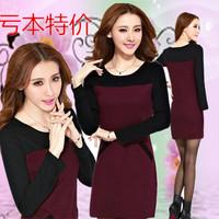 2014 autumn and winter slim plus size plus velvet thickening long-sleeve basic patchwork skirt one-piece dress female