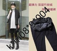 FREE SHIPPING NWT Maternity Pregnant Women Winter warm Pants / Trousers Leggings #D001