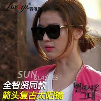 2014 women's vintage sunglasses big box polarized sun glasses female fashion sunglasses myopia
