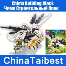 103pcs Chima Block White Eagle Minifigure Building Compatible(China (Mainland))