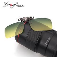 Day and night dual polarized myopia clip totipotent night vision sunglasses clip