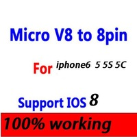 HOT!! Micro USB Adapter female to 8pin male adapter to 8pin for iphone6 6plus 5 5S 100pcs/lot free shipping