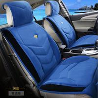 2014 autumn car seat four seasons leather upholstery ldj3-1, car seat cushion, seat covers