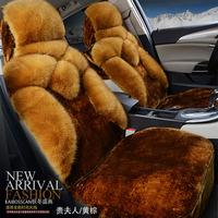 2014 autumn car seat winter pulvinis ldj1-5, seat covers, car seat cushion