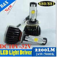 2014 New 1Set 48W Led CREE CXA 1512 4400LM H4 H7 H8 H9 H11 5500K-6000K Car Led Headlight 880 881 LED CREE Fog Light lamp bulb