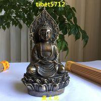 "5""  tall Tibetan Buddhist bronze amitabha lotus bass buddha statue 14 cm"