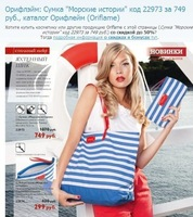 ONLY 4pics!Special Treatment 2014 fashion women cosmetic bag hand bag striped navy white striped pursefreeshipping