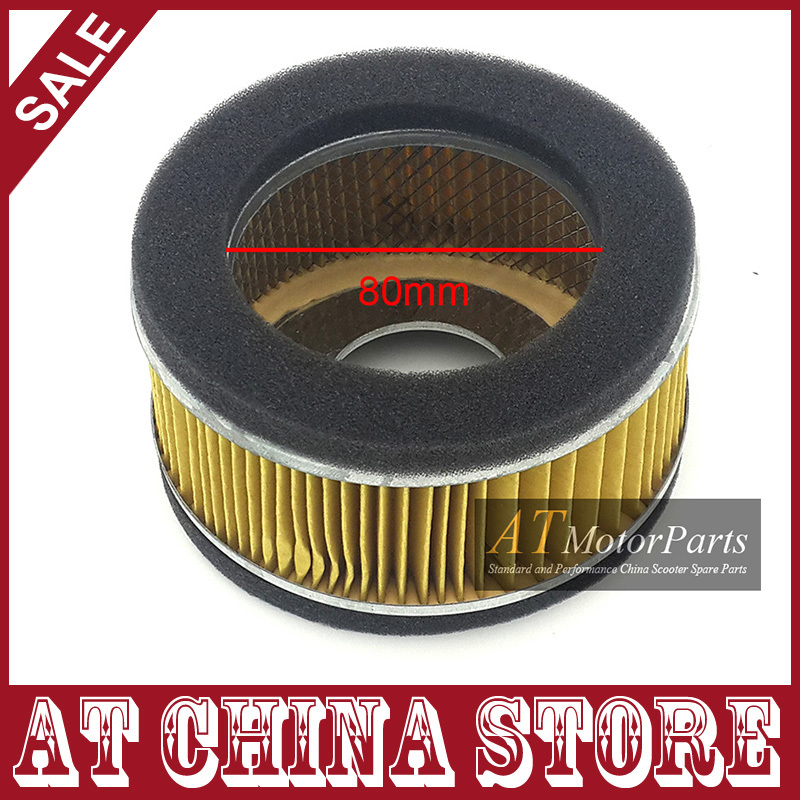Universal Round Air Filter for Chinese GY6 125cc 150cc 152QMJ 157QMJ Scooter Moped(China (Mainland))