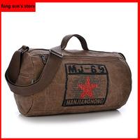 2014 new men and women casual shoulder messenger bag barrel bag handbag Korean tidal pentagram