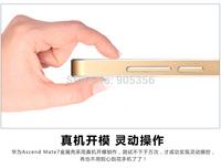 Original New Brand Unique Ascend Mate7 Screw Aluminum Metal Case For Huawei Mate 7 Luxury Phone Bag Cover + Free Film