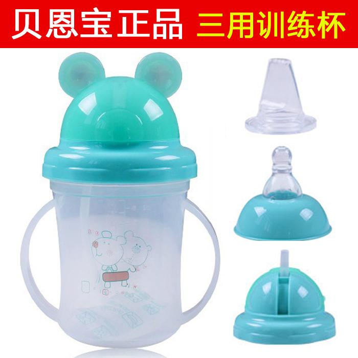 Детская бутылочка для кормления BNBER PP 180 7950 детская бутылочка для кормления new brand mamadeira vidro yoyo pp baby b 33