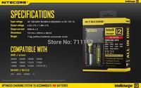 Genuine Brand Nitecore i2 smart charger for 18650 26650 14500 16340 AA AAA AAAA li-ion Ni-Mh battery