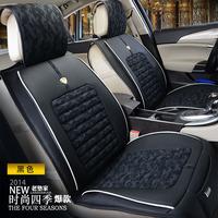 2014 autumn car seat four seasons leather upholstery ldj3-6, seat covers, car seat cushion