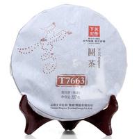 [GRANDNESS] 2014 Gold Seal series Round Tea T7663 * Yunnan XiaGuan Tuocha Pu Er Puer Shu Ripe Cake Slimming Diet Tea 357g
