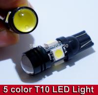 10pcs Super Bright T10 W5W LED Car Bulb Auto Parking Reverse Lamp With Projector Lens