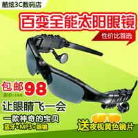 Sunglasses mp3 wireless earphones walkman stereo bluetooth glasses earphones telephone