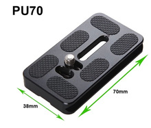 Universal PU70  SLR Camera Quick Release Plate For Arca Swiss Benro B0 B1 B2 J0 J1 Ballhead Camera Photo Studio Accessories