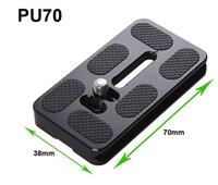 Universal PU70  SLR Camera Quick Release Plate For Arca Swiss Benro B0 B1 B2 J0 J1 Ballhead Camera Photo Studio Accessories
