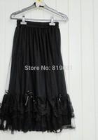 Japanese VIVI Magazine Sweet Lace Skirts Female Skirt