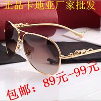 Women's polarized sunglasses male sunglasses fashion outdoor large male sunglasses glasses