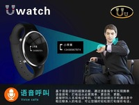 UU intelligent wearable electronics / Bluetooth Voice Control Dial / waterproof watches ultrathin smartphone companion