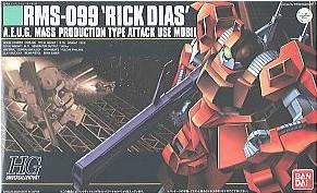 Bandai HGUC 033 1/144 Rick Dias RMS-099B red Gundam Model Kit(China (Mainland))