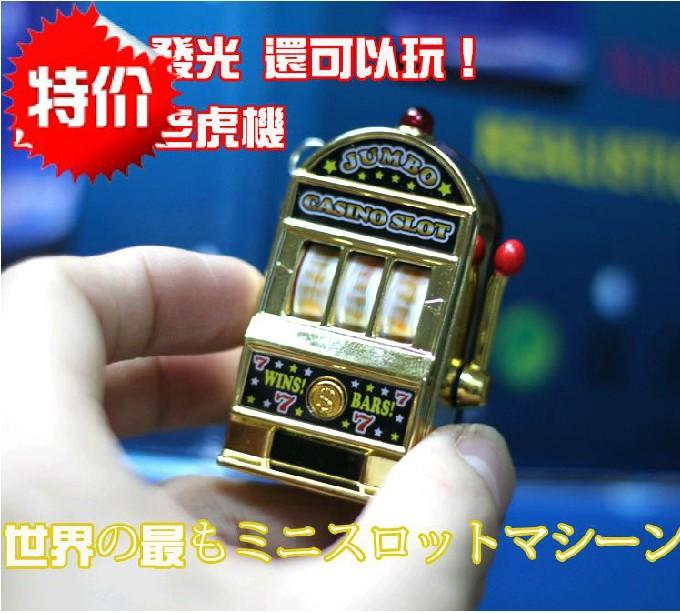 Вулкан - игровые автоматы на андроид скачать