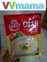 Vegetable soup , Vegetable cream Soup , Cream Soup