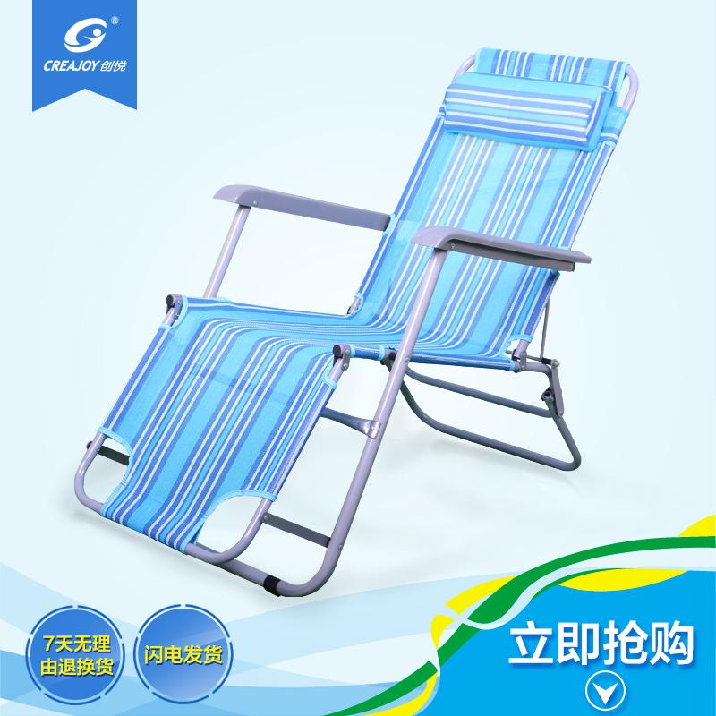 Chong Yuet respirável Teslin cadeiras luxuosos CY-5868 pode acomodar cadeiras de praia(China (Mainland))