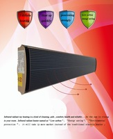 The new model infrared rediant heater -JH-NR18-14A