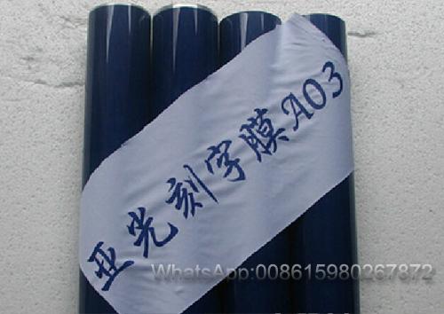 Blue Color 50CM* 20M /Roll T Shirt IRON ON Heat Press PVC Craft Heat Transfer Vinyl PU(China (Mainland))