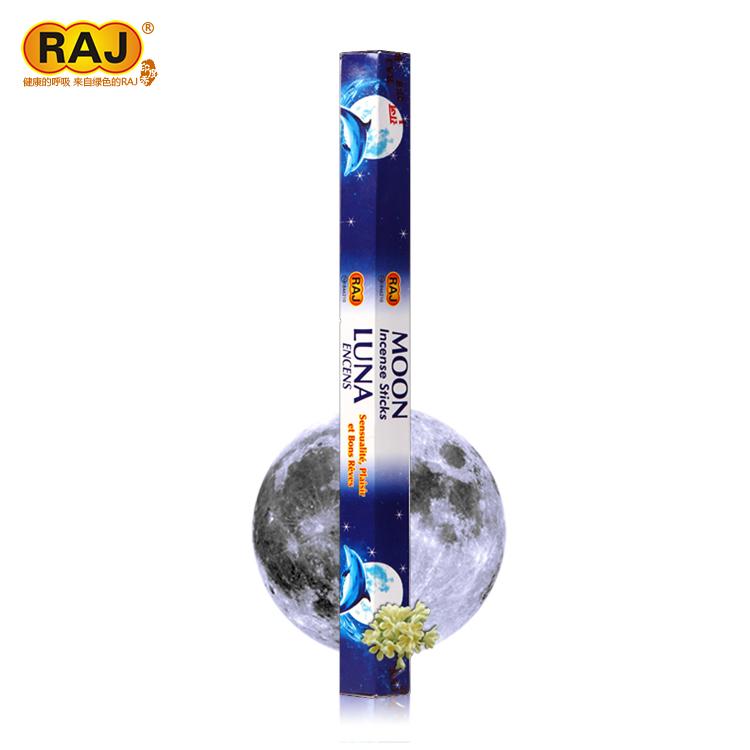 RAJ India fragrant aroma and elegant tranquil blue moonlight Moon authentic handmade aromatherapy fragrance incense 170(China (Mainland))