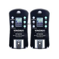 Yongnuo RF605N Flash speedlite Speedlight Trigger wireless Transceiver with LCD for Nikon D800 D610 D600 D7100 D7000 D90 D80