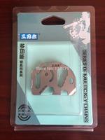 SANRENMU llaveros Genuine Creative Keychain High-grade Metal Multifunctional Key Buckle SK015D Series of Multic Key Chians