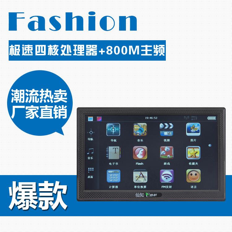 GPS navigator cents known E Road route X90 7 inch HD Super slim portable car navigation cheap wholesale(China (Mainland))