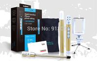 Bluetooth universal remote control handset carbon fiber rods Vera Self Timer