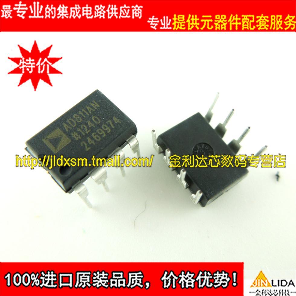 AD811ANZ AD811AN High Video Op Amp(China (Mainland))