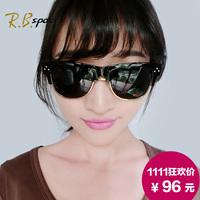Fashion vintage sunglasses women's anti-uv sunglasses 2014 all-match glasses