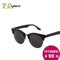 2014 sun glasses star style all-match sunglasses female sunglasses box
