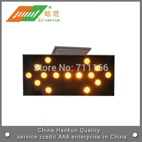 Remind the passing vehicles change lanes 12 volt solar led traffic sign(China (Mainland))