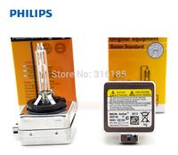 2015 New 12v 35w Original D1S HID Xenon bulb