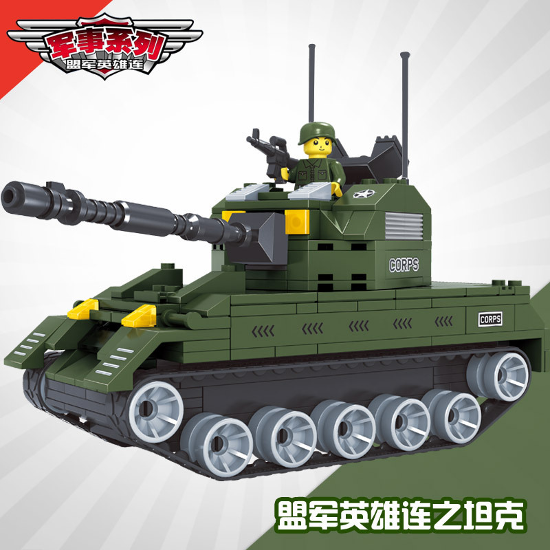 Children's toys, building blocks assembled toys, educational toys, children gifts, DIY toys, military model tank model 138(China (Mainland))