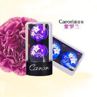 Pearl of the Orient high-end car perfume auto air vent perfume  car air freshner
