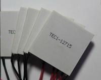 Freeshippiing 5pcs/lot TEC1-12715 12V 231W Heatsink Thermoelectric Cooler Cooling Peltier
