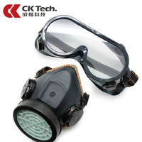 Single canister dust mask respirator gas mask military gas mask gas canister mascara de gas
