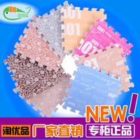 Child foam mat baby mats baby plastic floor puzzle mats thickening