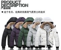 New 2015 autumn -summer men down jacket and men's winter jacket and Men's coat Winter overcoat Outwear