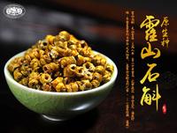China's national geographical indication products Dendrobium huoshanense  nobile Dendrobium candidum