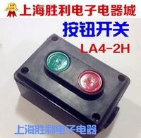 High quality products] [LA4-2H button switch box press the 2 button button