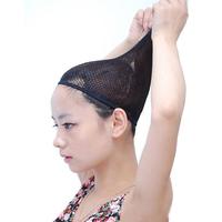 1 Pcs Stretchable Mesh Wig Cap Elastic Hair Snood Nets for Cosplay  Fashion  Free Shipping L04176